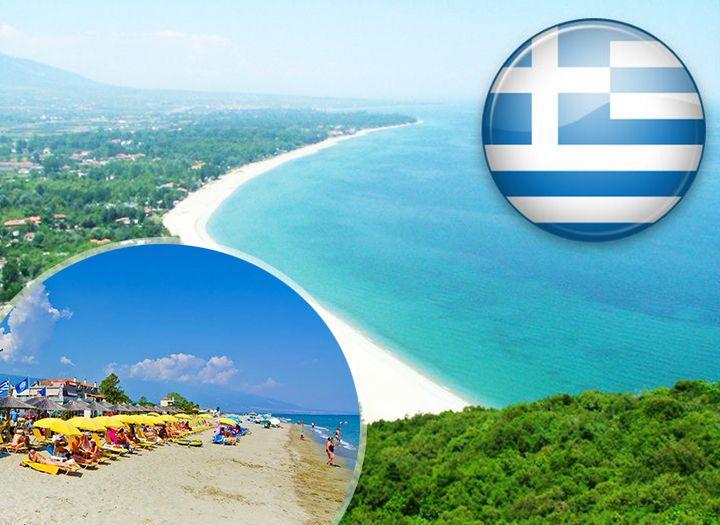 8 napos görögországi nyaralás apartmanban 03f468a7d3