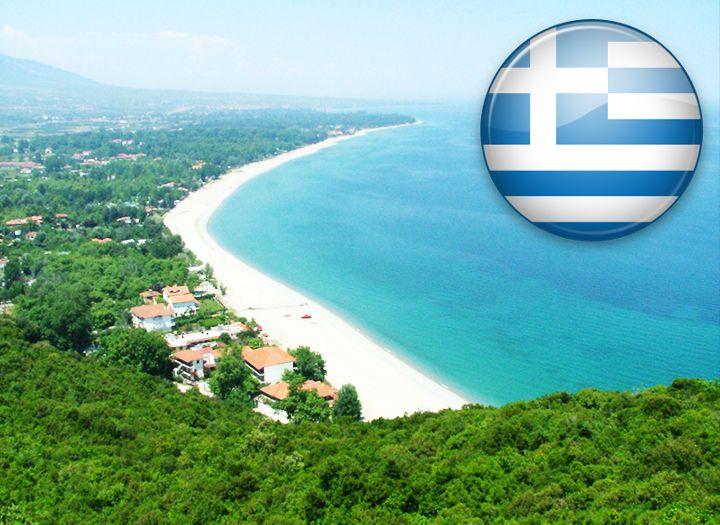 Görögországi nyaralás autóbusszal filléres árakon - 51%-os kupon ·  maikupon.hu 189484ca38